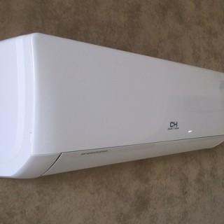 Кондиционер настенный COOPER&HUNTER Prima Plus CH-S12XN7 изображение 3
