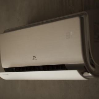 Кондиционер настенный COOPER&HUNTER Vip Inverter CH-S09FTXHV-B (Wi-Fi) изображение 4